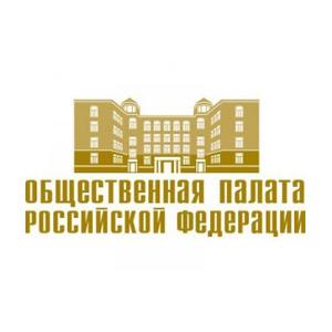 Общественная палата РФ логотип