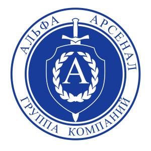Альфа Арсенал